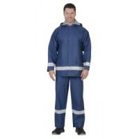 ЦИКЛОН костюм влагозащитный синий ПВХ с СОП
