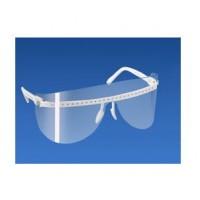 КОМФОРТ очки защитные открытые