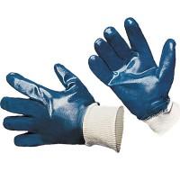 Перчатки нитриловые полное покрытие ЛЮКС (резинка)