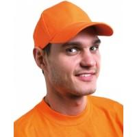 БЕЙСБОЛКА кепка оранжевая