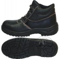 FOOTWEAR ботинки