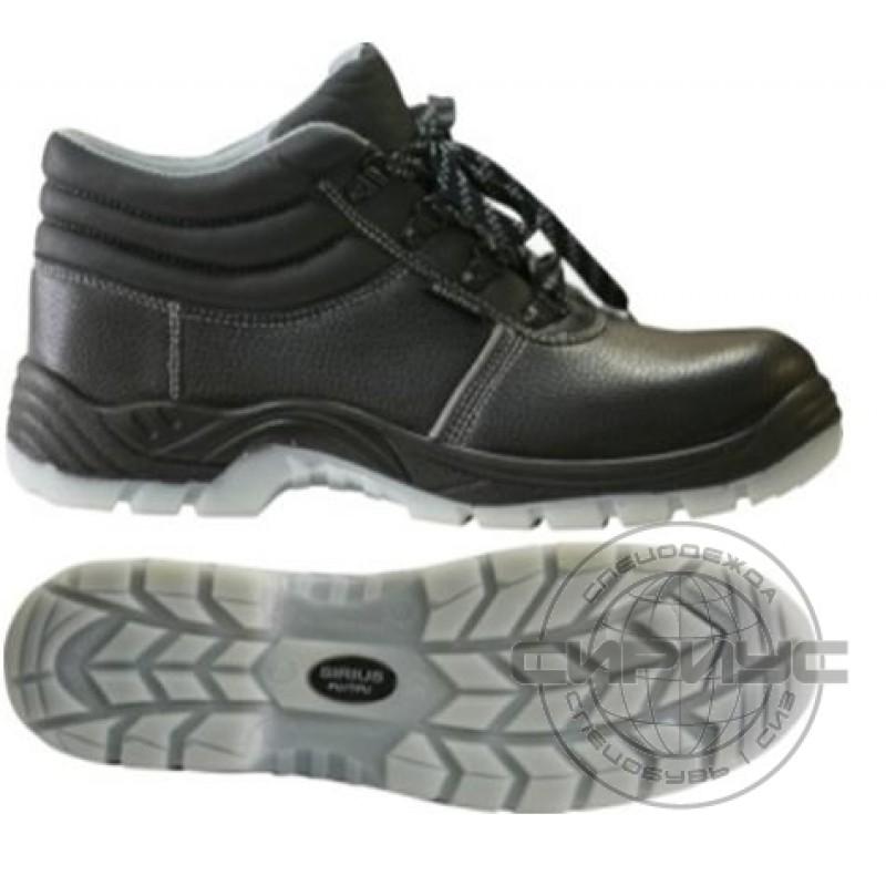 ПРОФИ-ЛЮКС ботинки с поликарбонатным подноском и металлостелькой ПУ-ТПУ