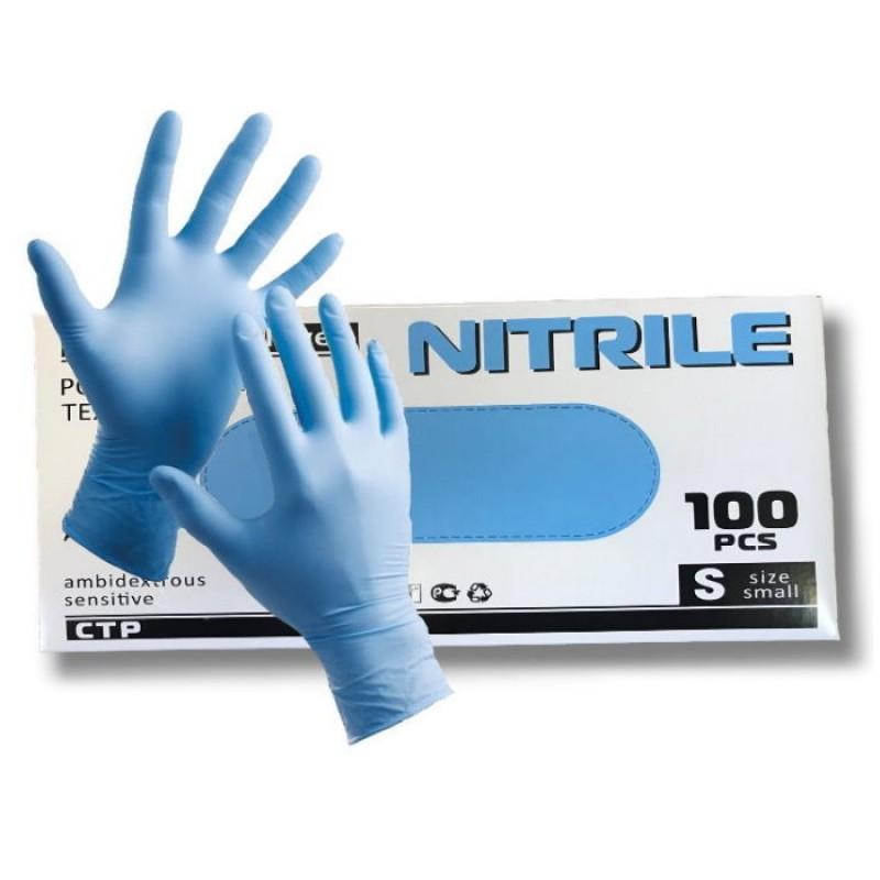 Перчатки нитриловые (50 пар в упак.) цена по запросу